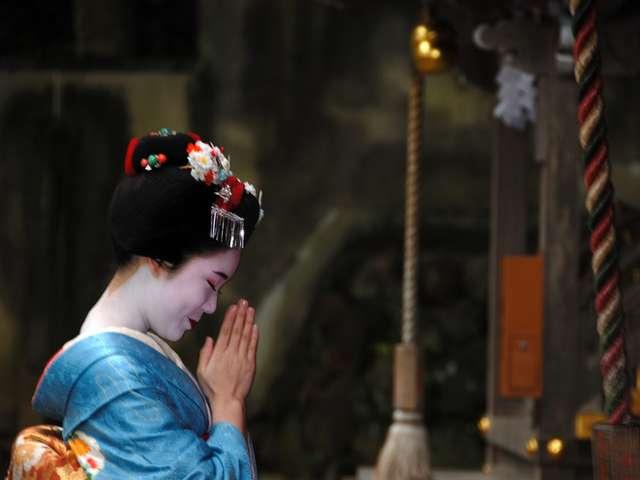 Merveilles du Japon