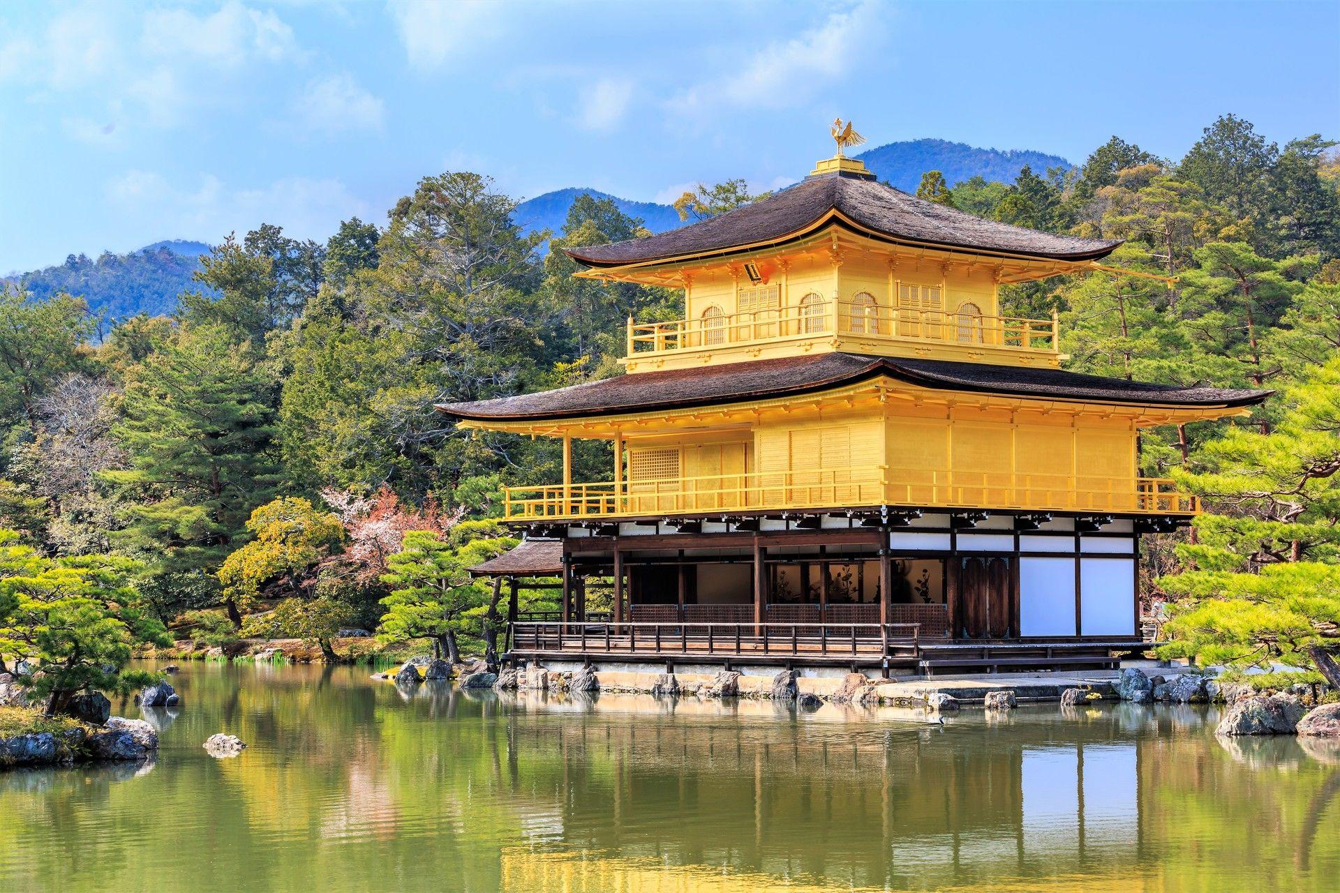Circuit en liberté - Japon des traditions 3* ou 4* - 1