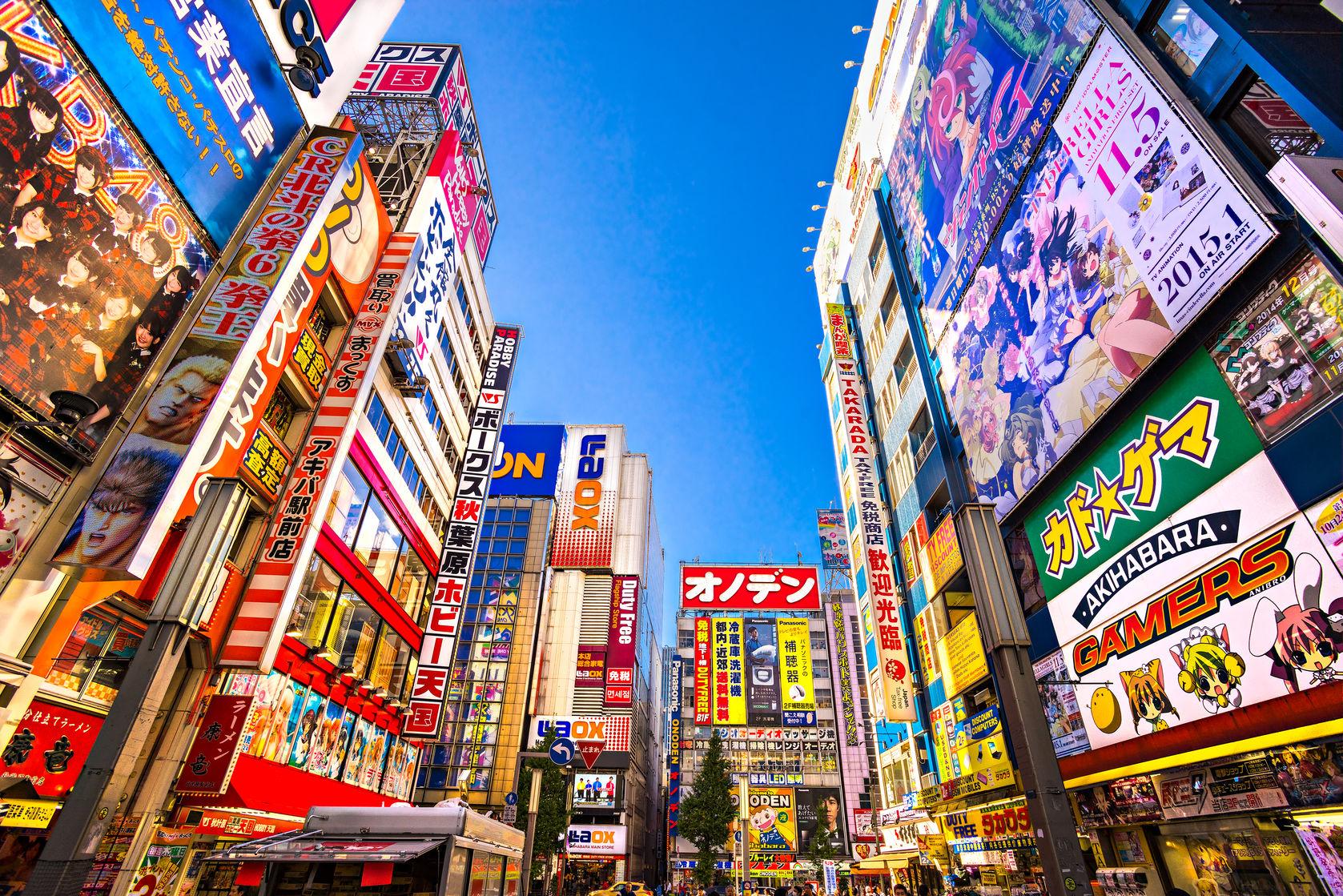 City Break A Tokyo en 3* ou 4* - 1