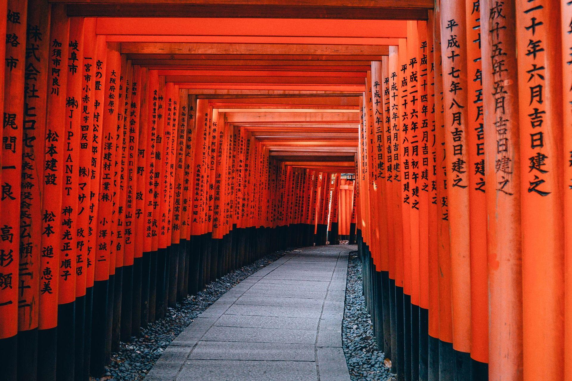 Les incontournables du Japon, 11 jours / 08 nuits, limité à 28 participants par départ (hors dates promos)